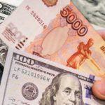 Дедолларизация в России и её возможные последствия для экономики и граждан