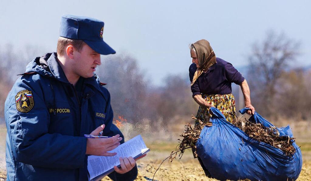 Какие нормы нарушает факт сжигания мусора на собственном участке