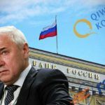 Депутаты предлагают запретить практику изъятия средств с неактивных кошельков граждан