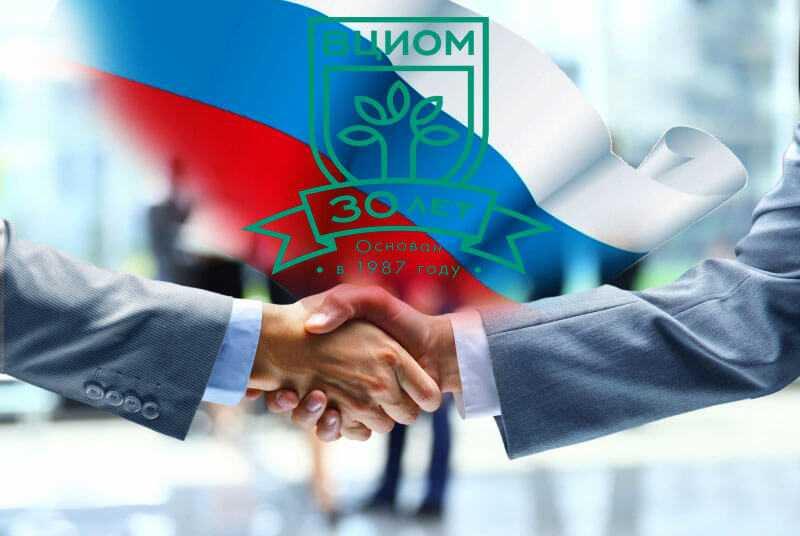Почему россияне убеждены, что в России сложно заниматься честным бизнесом