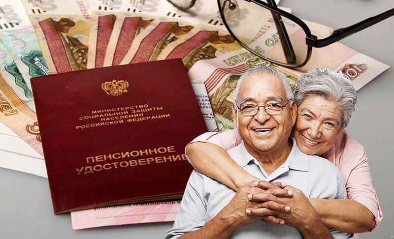 размер будущей пенсии