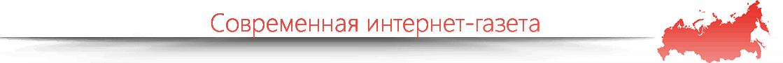 ВЦИОМ сообщил мнение Россиян по поводу разгона несогласованных акций