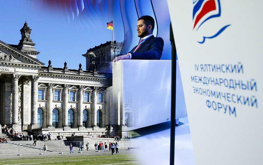 Депутат бундестага заявил о срочной необходимости отменить санкции Евросоюза против РФ