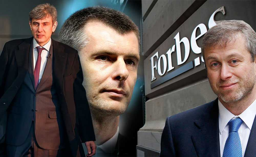 Forbes показал самых богатых российских миллиардеров