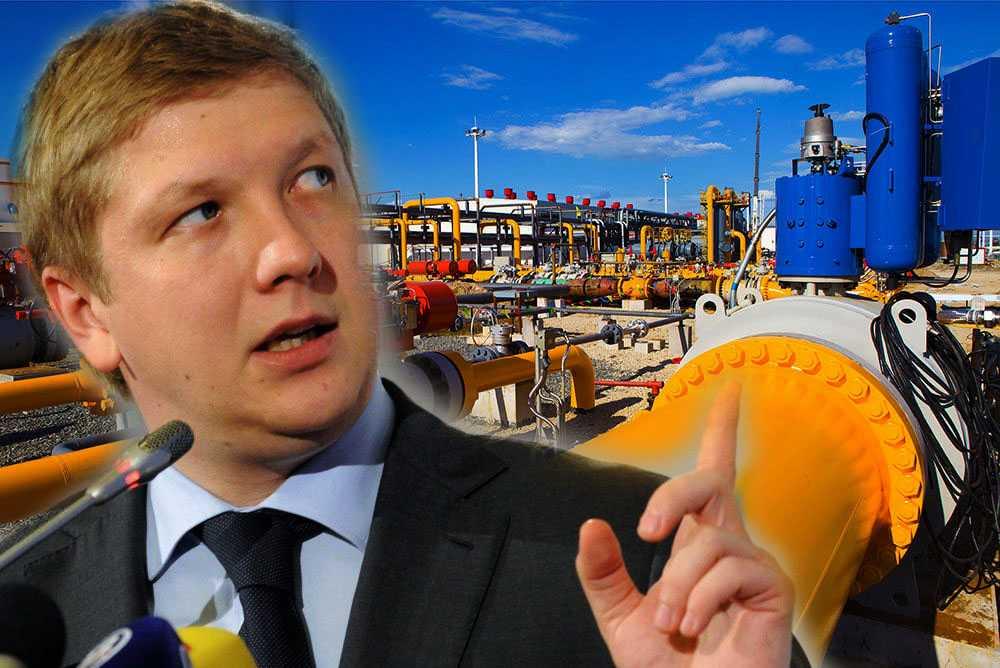 Газпром с 2020 года больше не будет осуществлять транспортировку газа через Украину