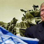 Голанские высоты Израиль берёт себе