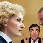 Ирина Яровая выступила против передачи коммунальных долгов коллекторам