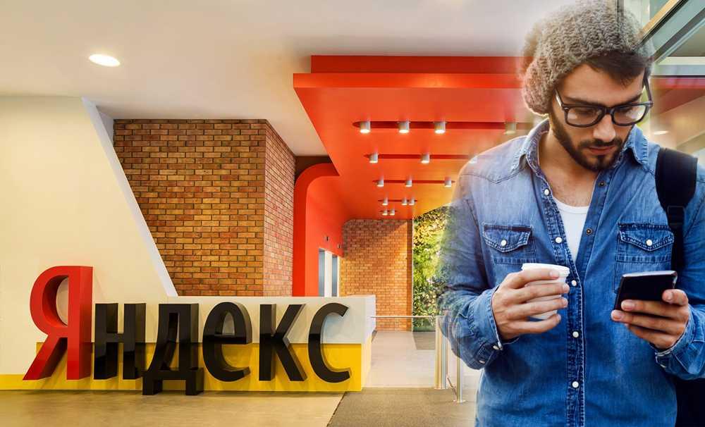 Яндекс готовит к запуску собственную социальную сеть Аура