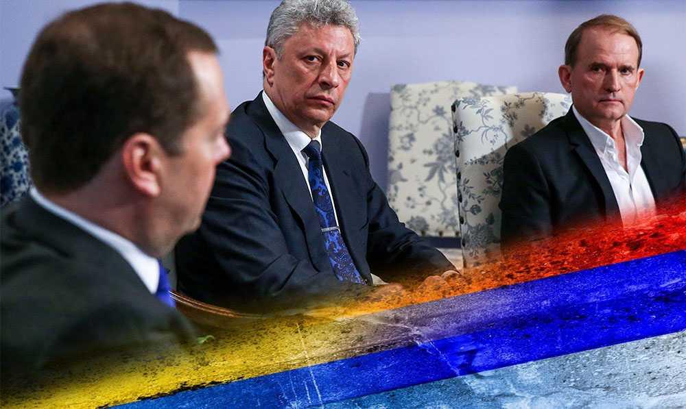 Кандидат в президенты Украины Юрий Бойко и Дмитрий Медведев
