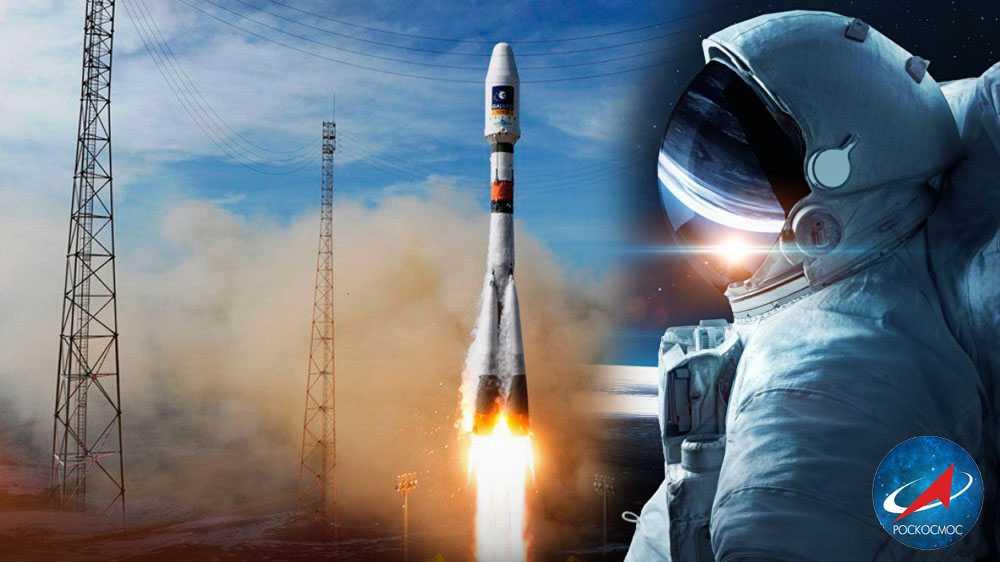 Роскосмос назвал успешным запуск ракетоносителя «Союз-ФГ» к МКС