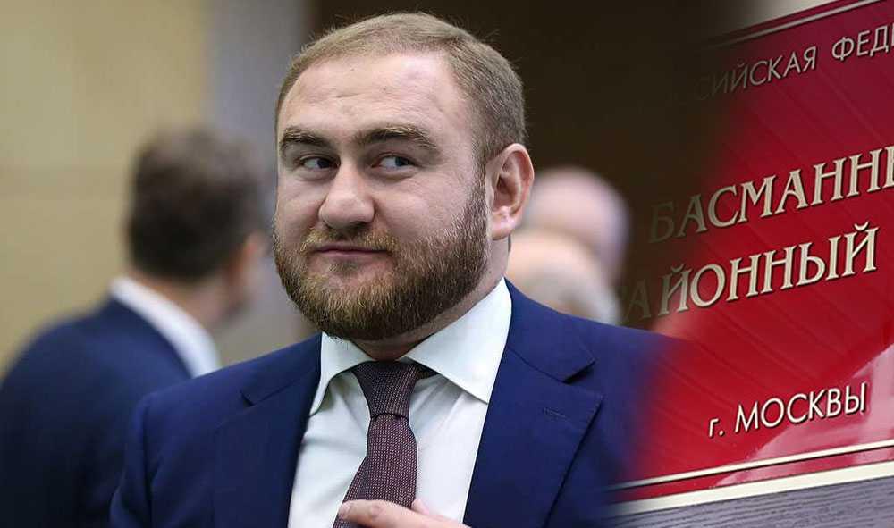 Сенатора Арашукова назначат психолого-психиатрическую экспертизу