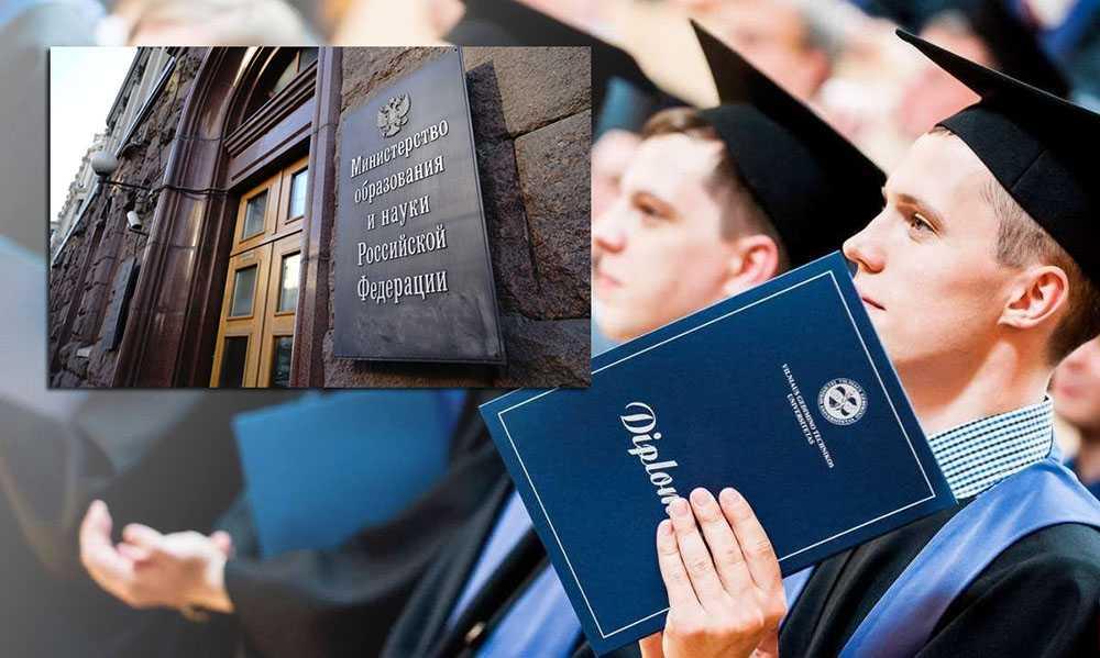 В России может быть узаконено высшее самообразование