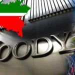 Агентство Moody's назвало самые благополучные регионы России в ближайшие два года