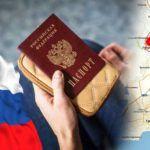 Где в Ростовской области находится пункт выдачи гражданства жителям ДНР