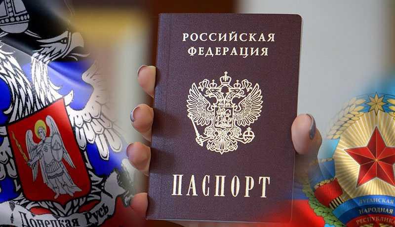 Как власти ДНР и ЛНР готовят процесс получения российского гражданства жителями республик