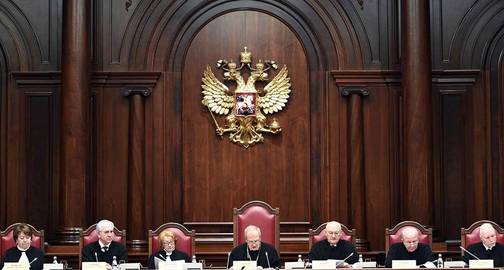 Конституционный Суд РФ считает, что в пенсионной реформе больше нечего обсуждать
