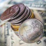 Минфин дал прогноз по курсу рубля к доллару на 18 лет вперёд