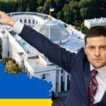 Почему ЦИК Украины не торопится объявлять Зеленского президентом и может ли победитель распустить парламент