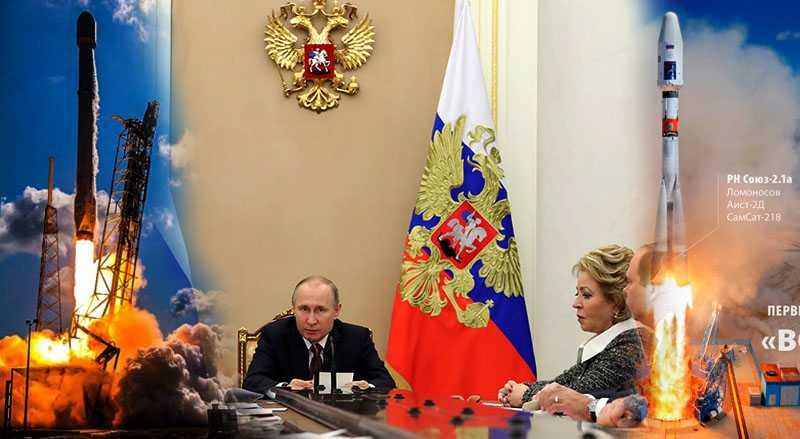 Президент России указал на очевидные проблемы в развитии отечественной космонавтики
