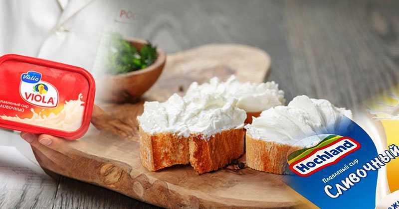 Росконтроль изучил какой из плавленых сыров качественнее всего