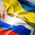 Сегодня прекращает своё действие договор о дружбе между Украиной и Россией