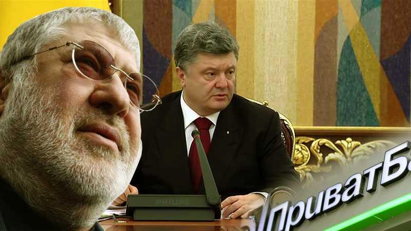 Суд признал незаконной национализацию Приватбанка. Порошенко созвал заседание СНБО