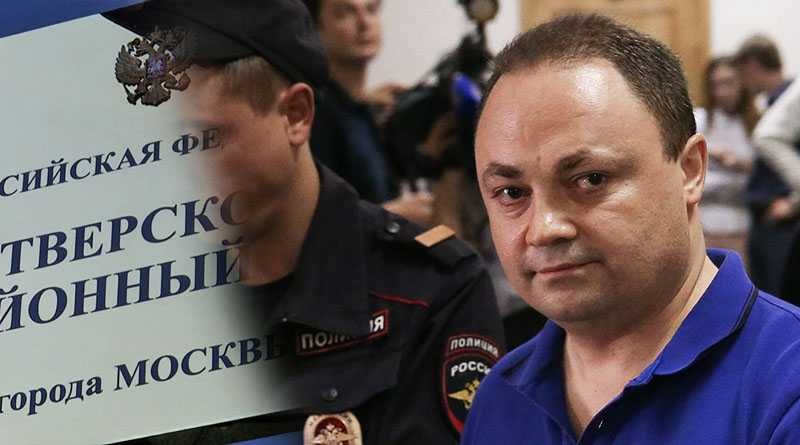 Тверской суд Москвы приговорил бывшего мэра Владивостока Игоря Пушкарева к 15 годам колонии