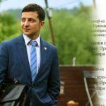 Борьба инициатив. Петиция за отставку Зеленского набрала необходимые 25 тысяч подписей