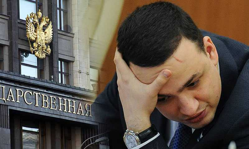 Депутат Госдумы открыл огонь из автоматического оружия в жилом районе