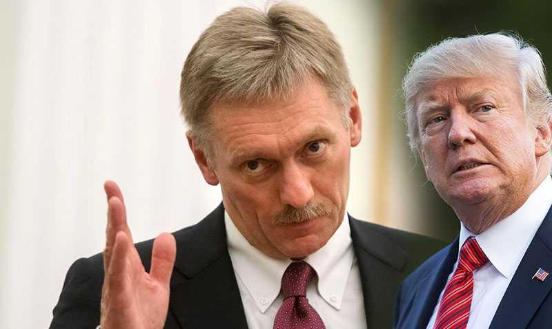 Дмитрий Песков инициатива о встрече двух президентов должна исходить от США