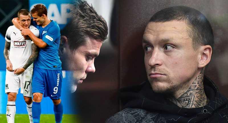 Гособвинение потребовало для футболистов Мамаева и Кокорина 1,5 года лишения свободы