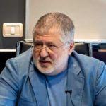 Игорь Коломойский назвал войну в Донбассе гражданской