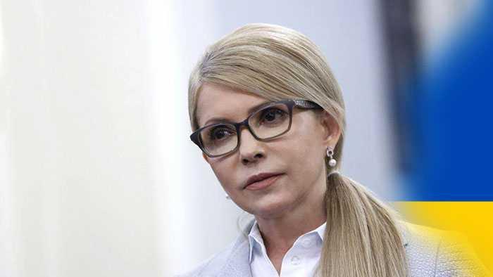 Юлия Тимошенко негативно высказалась касательно референдума о мирных переговорах с Россией