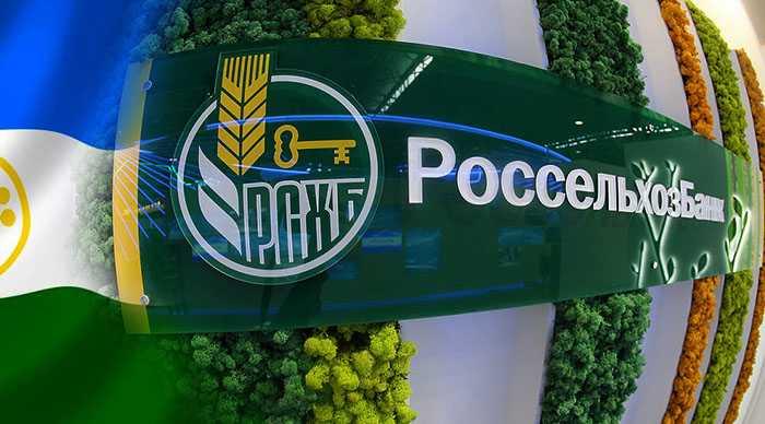 Кассир Россельхозбанкасовершила кражу в сумме 23 миллиона рублей и скрылась с похищенными деньгами