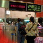 Китай ужесточает миграционную политику для россиян следующих через Гуанчжоу