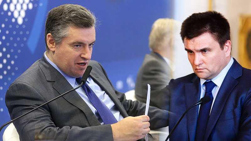 Леонид Слуцкий считает агонией заявление главы украинского МИДа дать ответ на паспорта РФ для жителей Донбасса