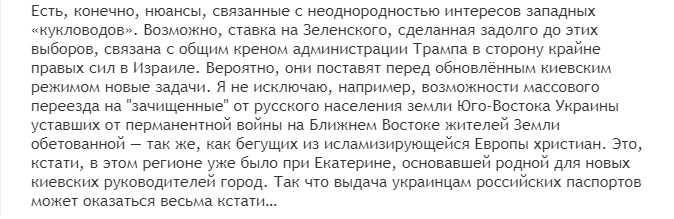отрывок статьи Глазьева