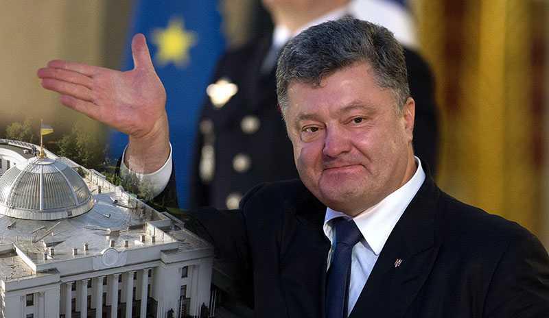 Порошенко высказал желание, чтобы Рада как можно скорее назвала дату инаугурации Зеленского