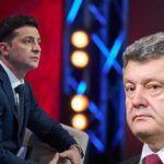 После вступления в должность Зеленский будет отменять многие решения Порошенко