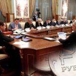 Правительство планирует, что экономика России войдёт в первую пятёрку экономик мира в 2023 году