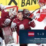Российские хоккеисты обыграли латвийцев и досрочно вышли в четвертьфинал Чемпионата мира