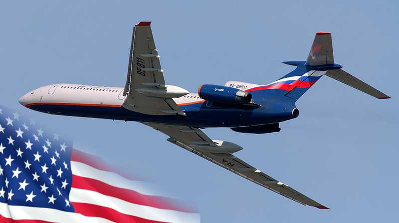 Российские инспекторы выполнят наблюдательный полёт над территорией США