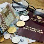 Сегодня вступили в силу новые правила определения социальной доплаты