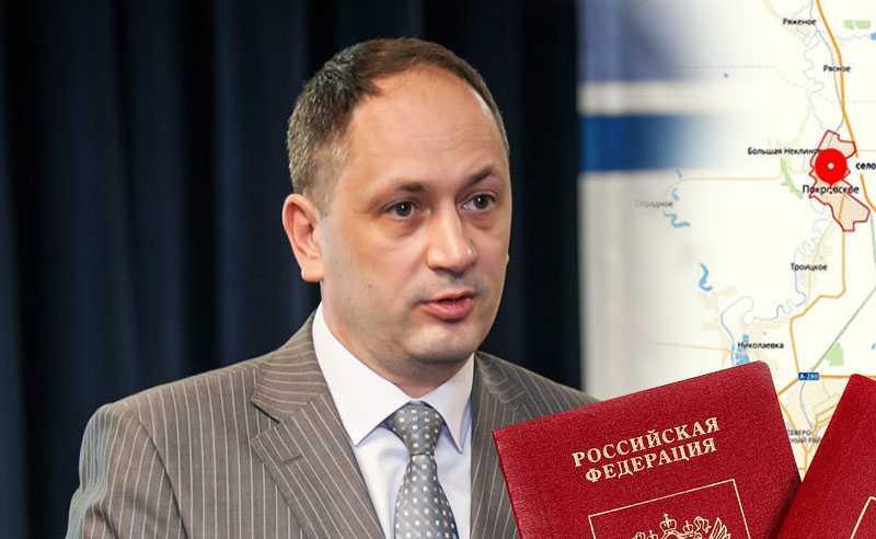 Украинский министр Вадим Черныш рассказал о первых мерах в отношении паспортов РФ для жителей ДНР и ЛНР