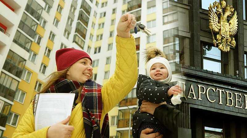 В Госдуме рассмотрят законопроект о помощи многодетным семьям по компенсации ипотечного кредита
