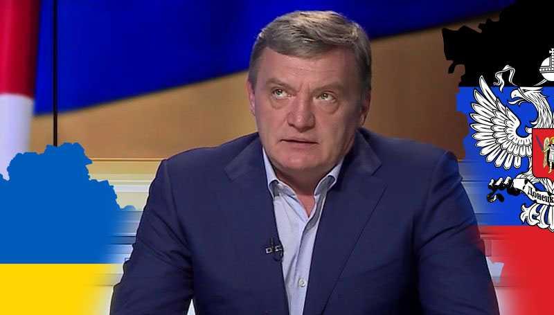 В Киеве считают, что нужно лишать гражданства жителей ДНР и ЛНР с паспортами РФ