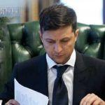 В Украинский парламент внесён законопроект Зеленского об импичменте президента