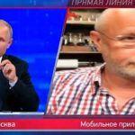 Дмитрий Пучков Гоблин предложил президенту строже наказывать за фейковые новости