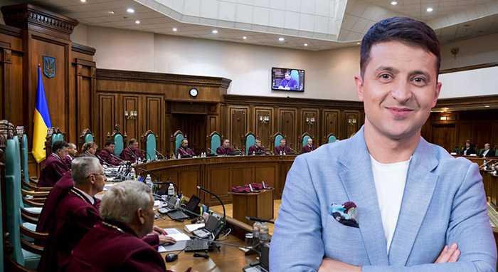КСУ одобрил указ Зеленского о роспуске Рады