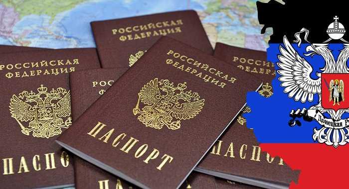 заявлений на гражданство от жителей Донбасса